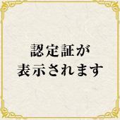 script_game_ameba,http://stat100.ameba.jp/game/kanji/certification/js/certification.js,a2Fuamk=:MQ==:44Ki44Oh44O844OQ5ryi5a2X44Kv44Kk44K65qSc5a6a:MDAwMDE1NQ==:5LiL6Zai44Oe44Kw44Ot:MjAwOeW5tDAx5pyIMTXml6U=