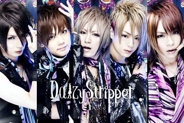 yuri☆yuriが選ぶDaizyStripperのアー写17