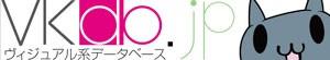 vkdb.jp -ヴィジュアル系データベース-