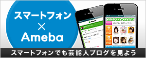 Ameba