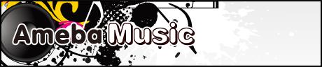 Ameba Music