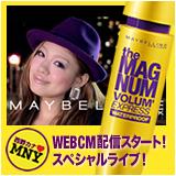 【西野カナ × MNY】WEB CM配信スタート!スペシャルライブ!