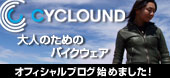 cyclound.com