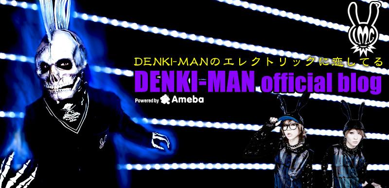 Denki's blog