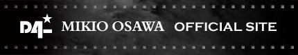 大沢樹生 ドリームフォープロモーション 公式サイト