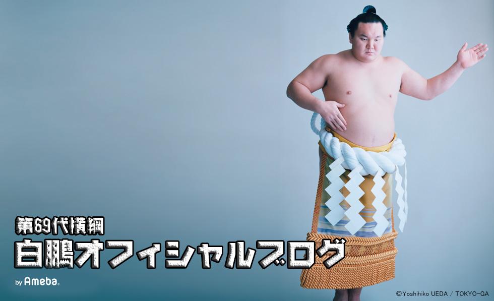 hakuho-69.jpg