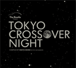 Tokyo Crossover/ Jazz Festival 2011
