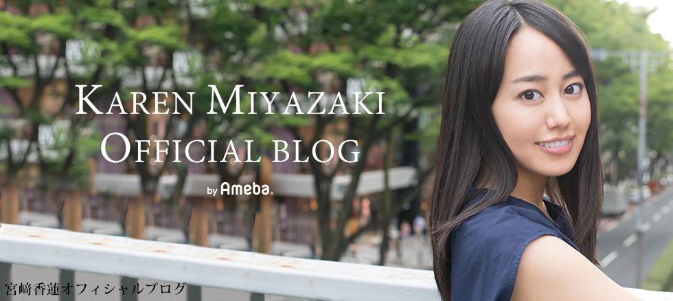 2代目【GTO】野村朋子ブログ