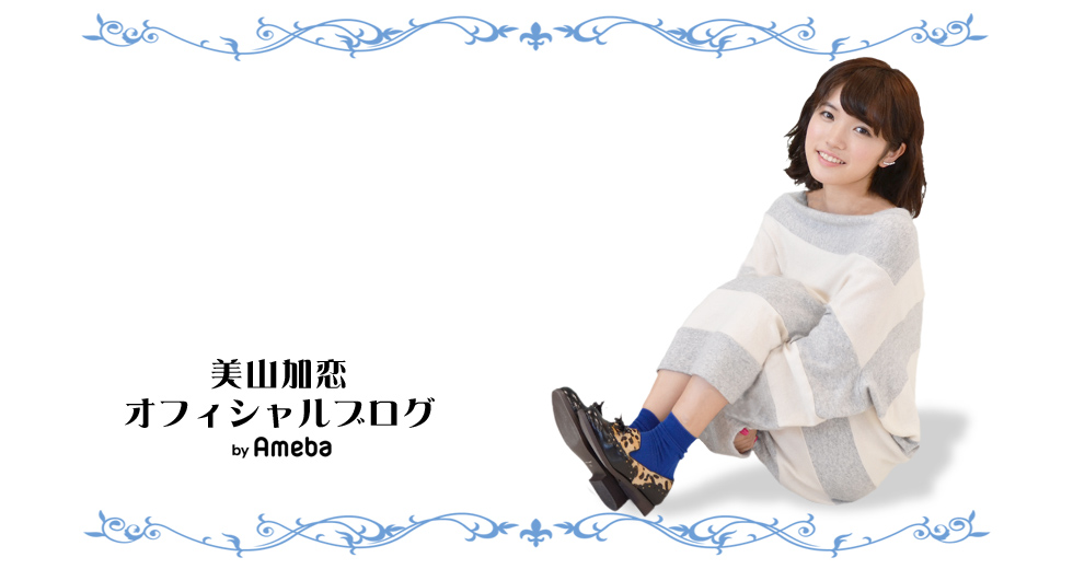 夏川桃(コモモ)ブログ