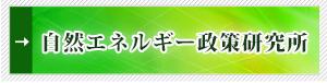 菅直人オフィシャルブログ「今日の一言」Powered by Ameba