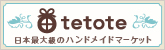  tetote