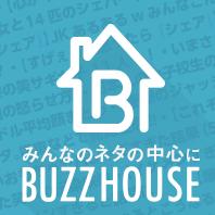 【BUZZHOUSE】15キロの減量に成功!「イッテQ」2代目親方としても活躍している川村エミコのグラマー水着