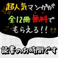 http://sr.ca-mpr.jp/s/10/?i4a=665936