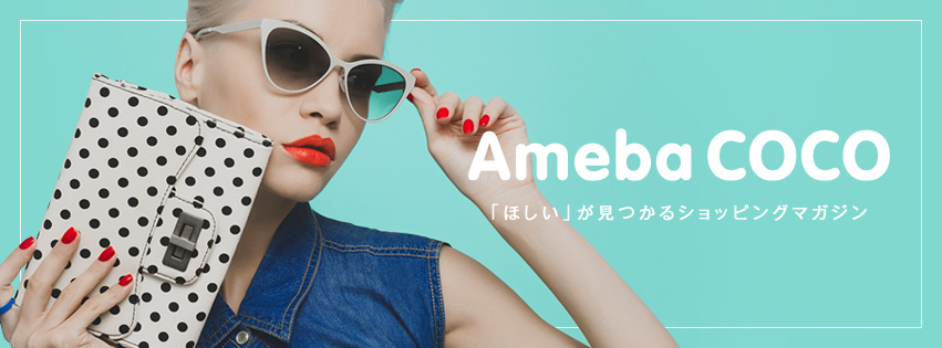 【Ameba COCO】ごろっとしたビジューピアスで耳元を華やかに