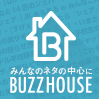 【BUZZHOUSE】【共感必至】ひとり暮らしをして初めて気づく家族の音