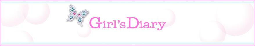 girlsdiaryトップ