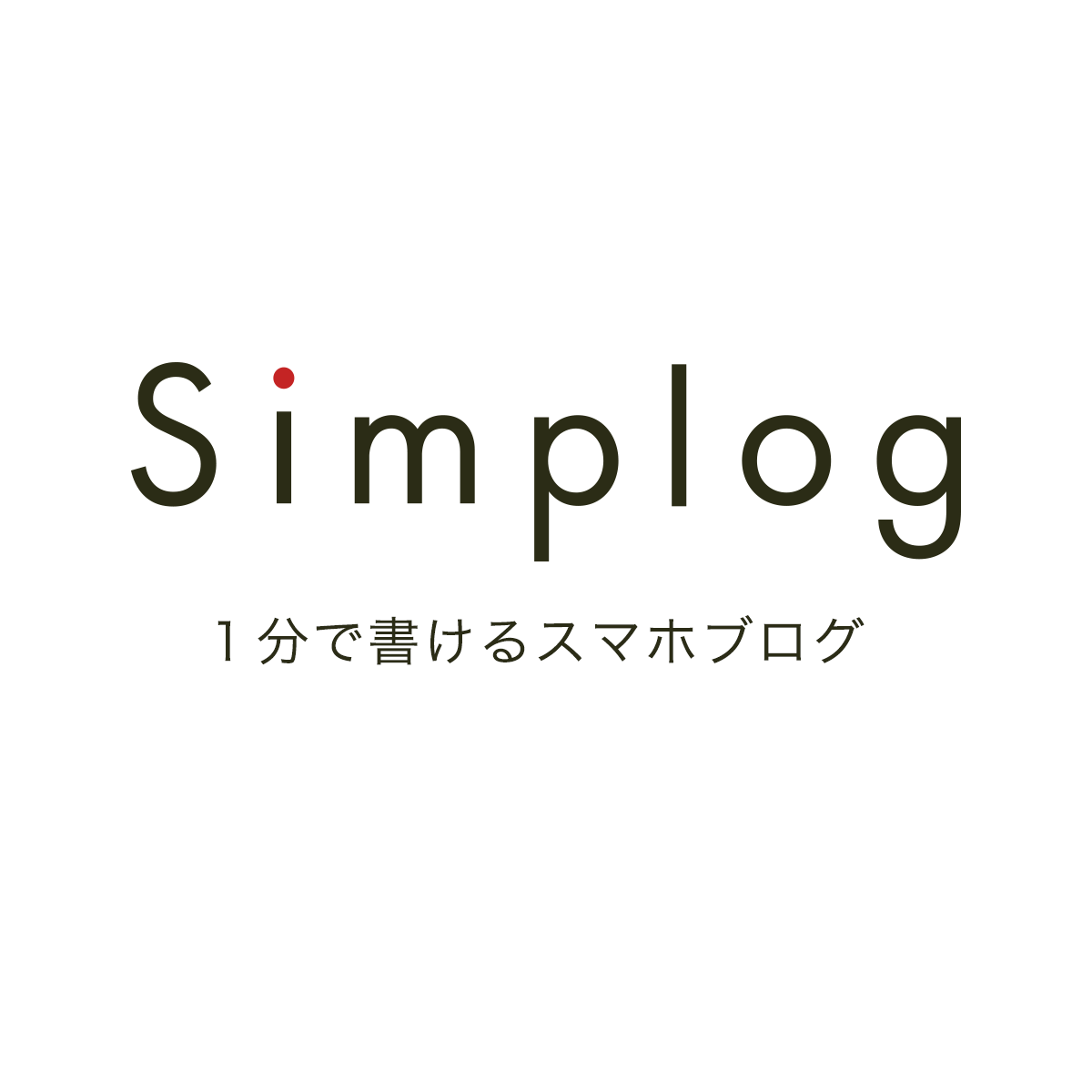 Simplog facebook img 02