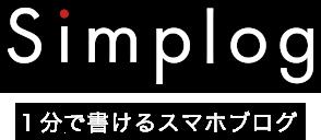 simplog logo