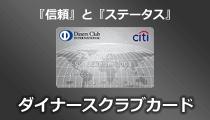 Amebaで人気のカード