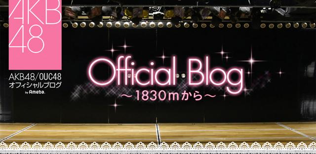 http://stat100.ameba.jp/spskin/header/talent/a/akihabara48.jpg