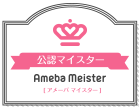 AmebaMeister 四角型140px