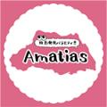 アマチアス