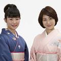 asanagi-yunagi