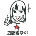キャンパスター★H50 withメンズノンノ