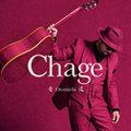 Chage