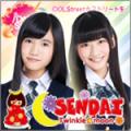 SENDAI Twinkle☆moon