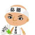 市川海老蔵のプロフィール画像