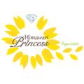 向日葵プリンセス