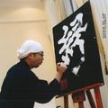 書道家・晃鳳(KOHO)