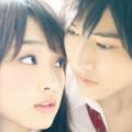 映画『L♡DK』葵&柊聖