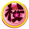 桜エビ~ず