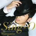 Sing-O