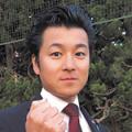 八木野太郎