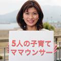 yasuyo0308