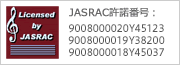 Licensed by JASRAC JASRAC 許諾番号:9008000019Y38200、9008000007Y31015、9008000018Y45037