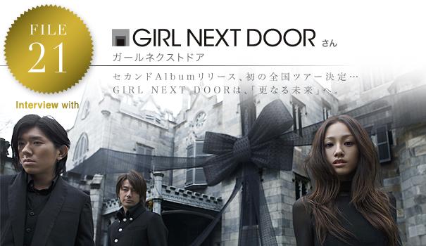 セカンドAlbumリリース、発の全国ツアー決定・・・GIRL NEXT DOORは、「更なる未来へ」。