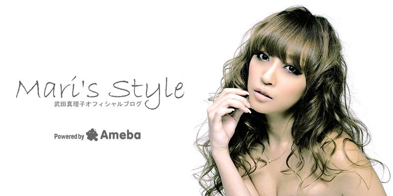 武田真理子のオフィシャルブログ
