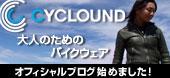 cyclound.com