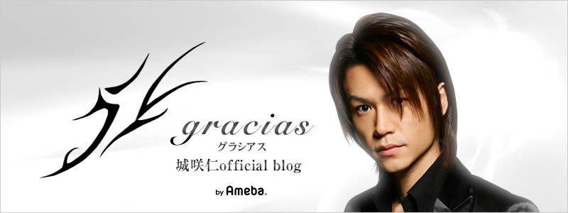https://stat100.ameba.jp/p_skin/official_029/img/header.jpg