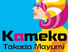 Kameko  Tkada Mayumi