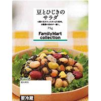 ファミコレ「「豆とひじきのサラダ」