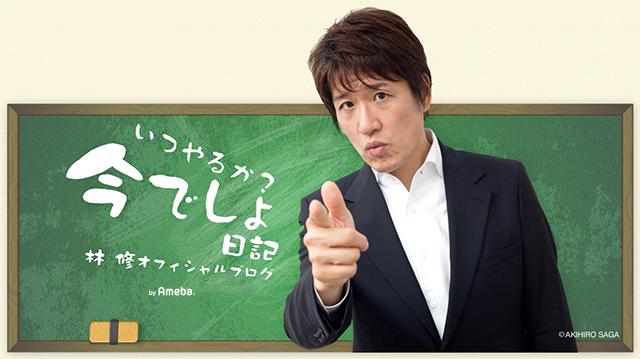 https://stat100.ameba.jp/spskin/header/talent/i/itsuyaruka.jpg?20170923