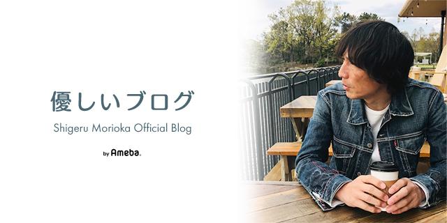ブログ アメーバ 介護