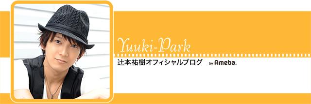 スカッとジャパン!!   辻本祐樹オフィシャルブログ「Yuuki-Park ...